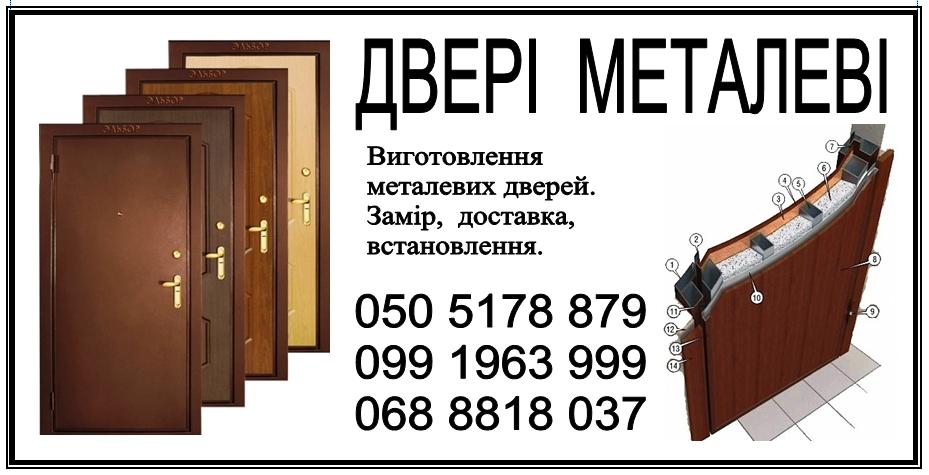 Віртуальна газета м.Лохвиця